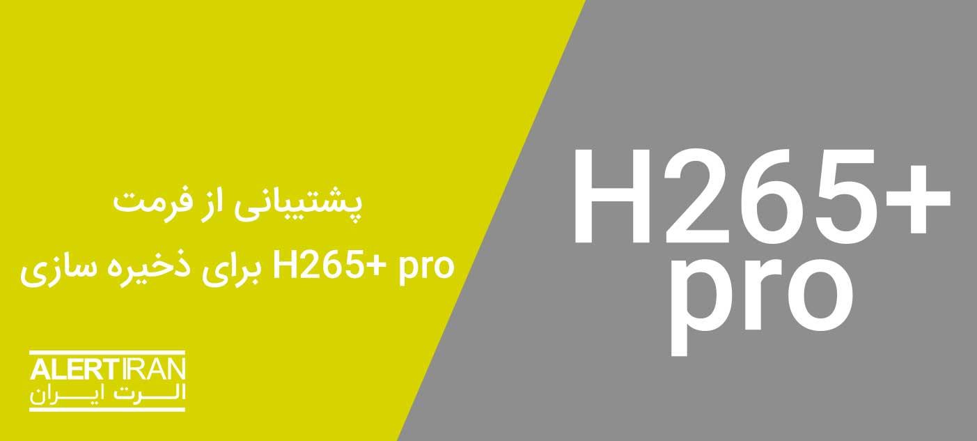دستگاه DVR هایک ویژن مدل DS-7208HQHI-K1