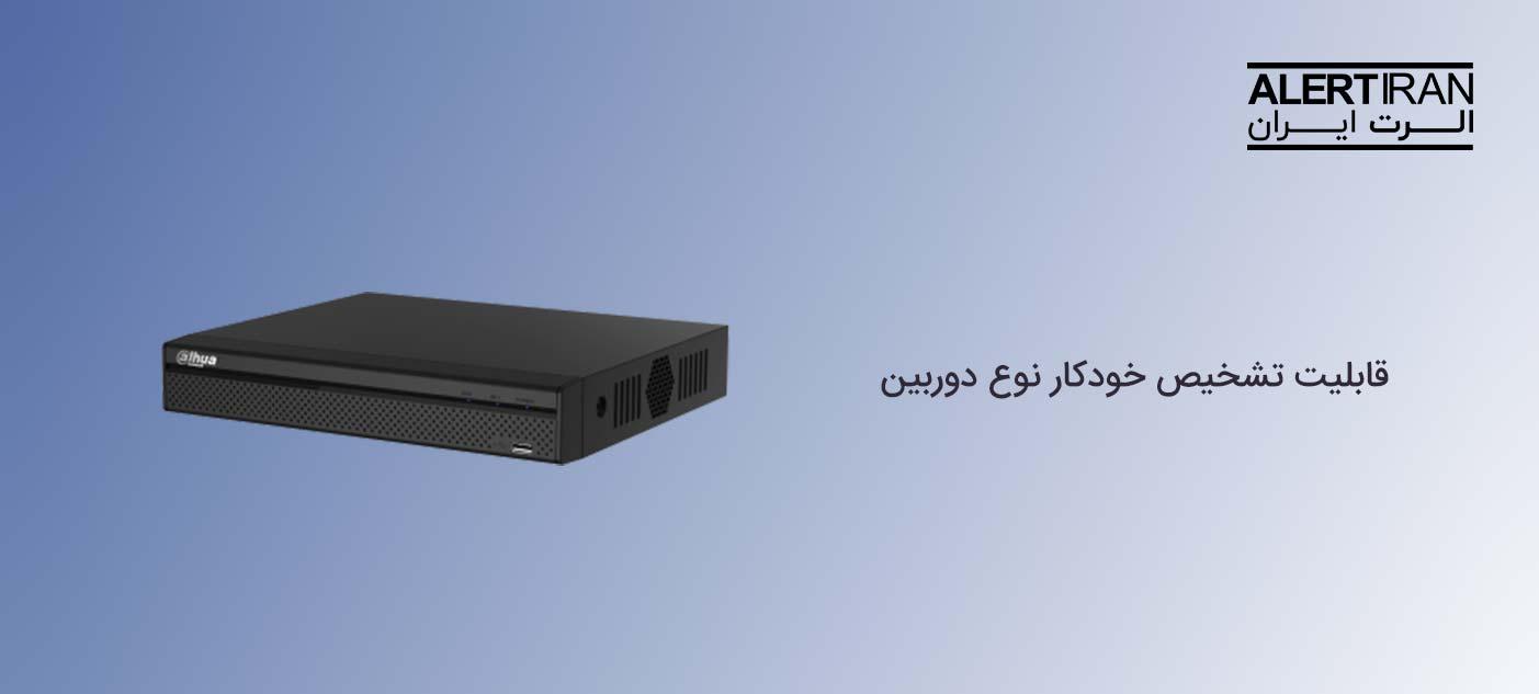 دستگاه ذخیره ساز DVR داهوا مدل DH-XVR4116HS-X