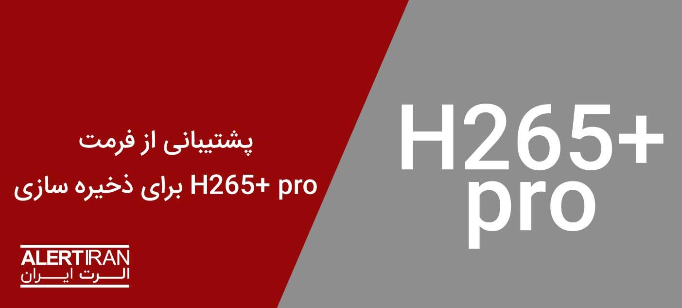 دستگاه DVR هایک ویژن مدل DS-7108HQHI-K1