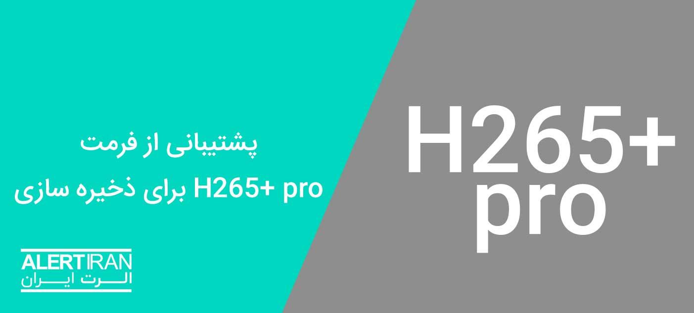 دستگاه DVR هایک ویژن مدل DS-7116HQHI-K1