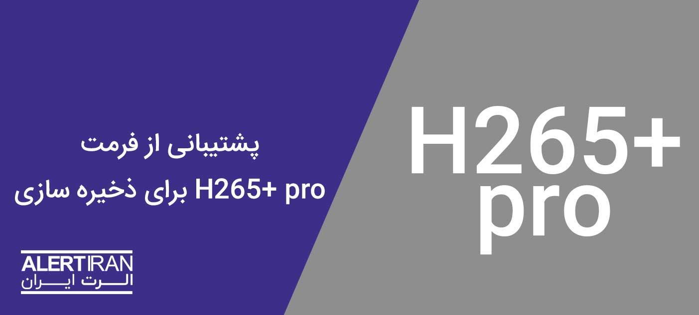 دستگاه DVR هایک ویژن مدل DS-7204HUHI-K1/P