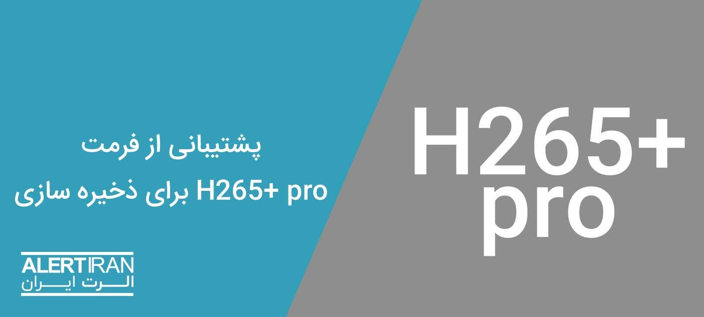 دستگاه DVR هایک ویژن مدل DS-7208HGHI-F1