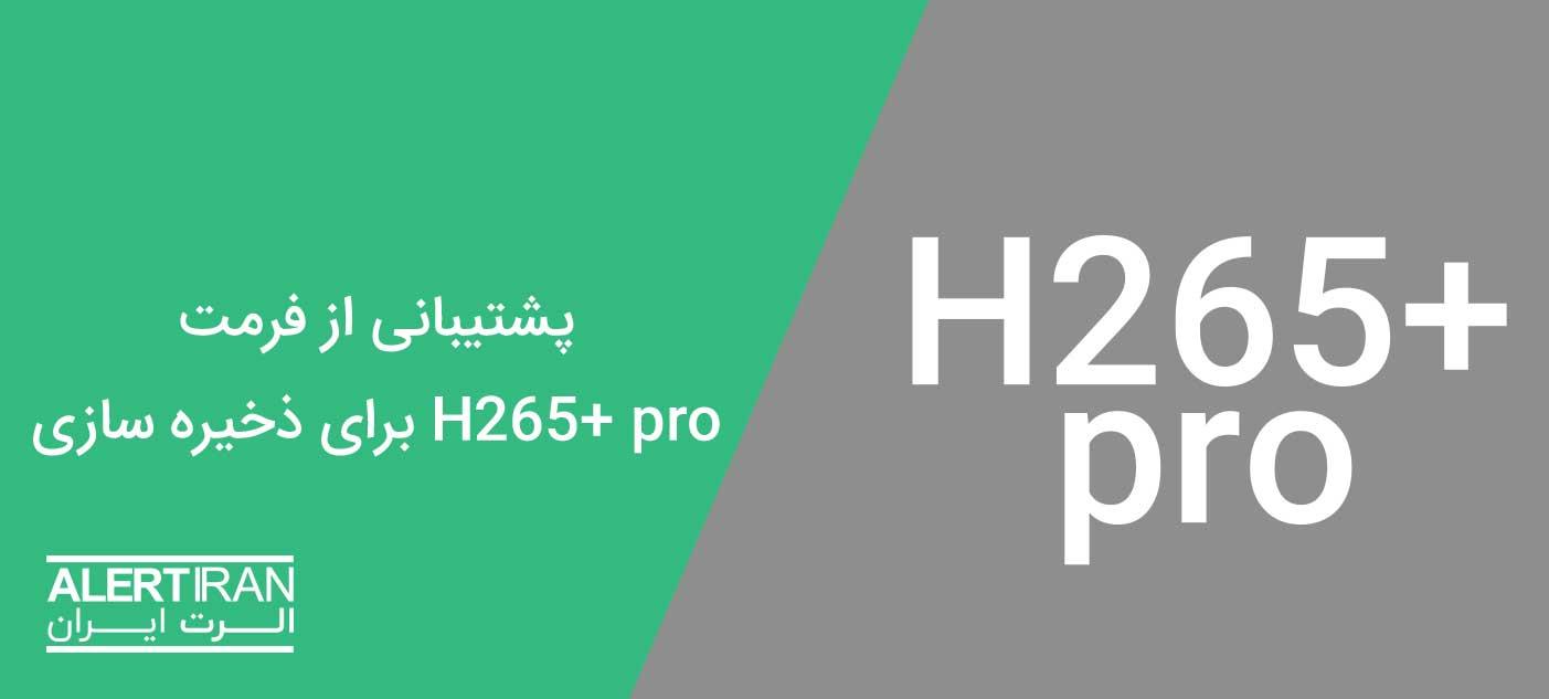 دستگاه DVR هایک ویژن مدل DS-7216HGHI-K1