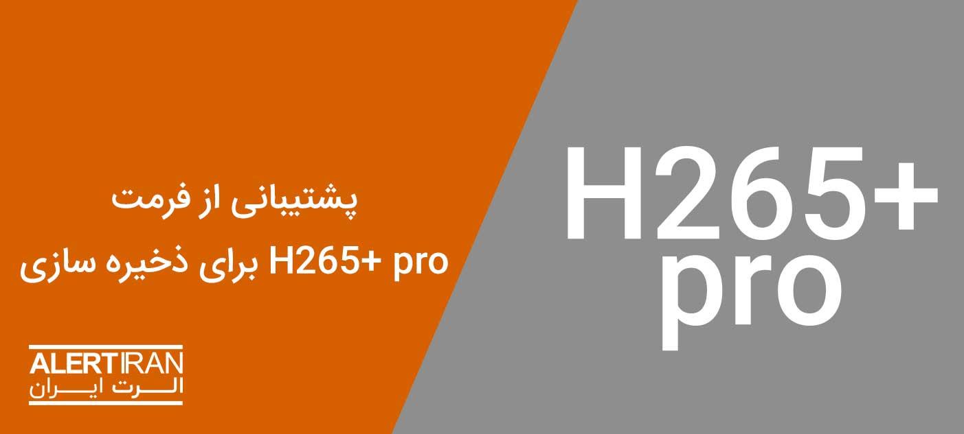 دستگاه DVR هایک ویژن مدل DS-7204HQHI-K1