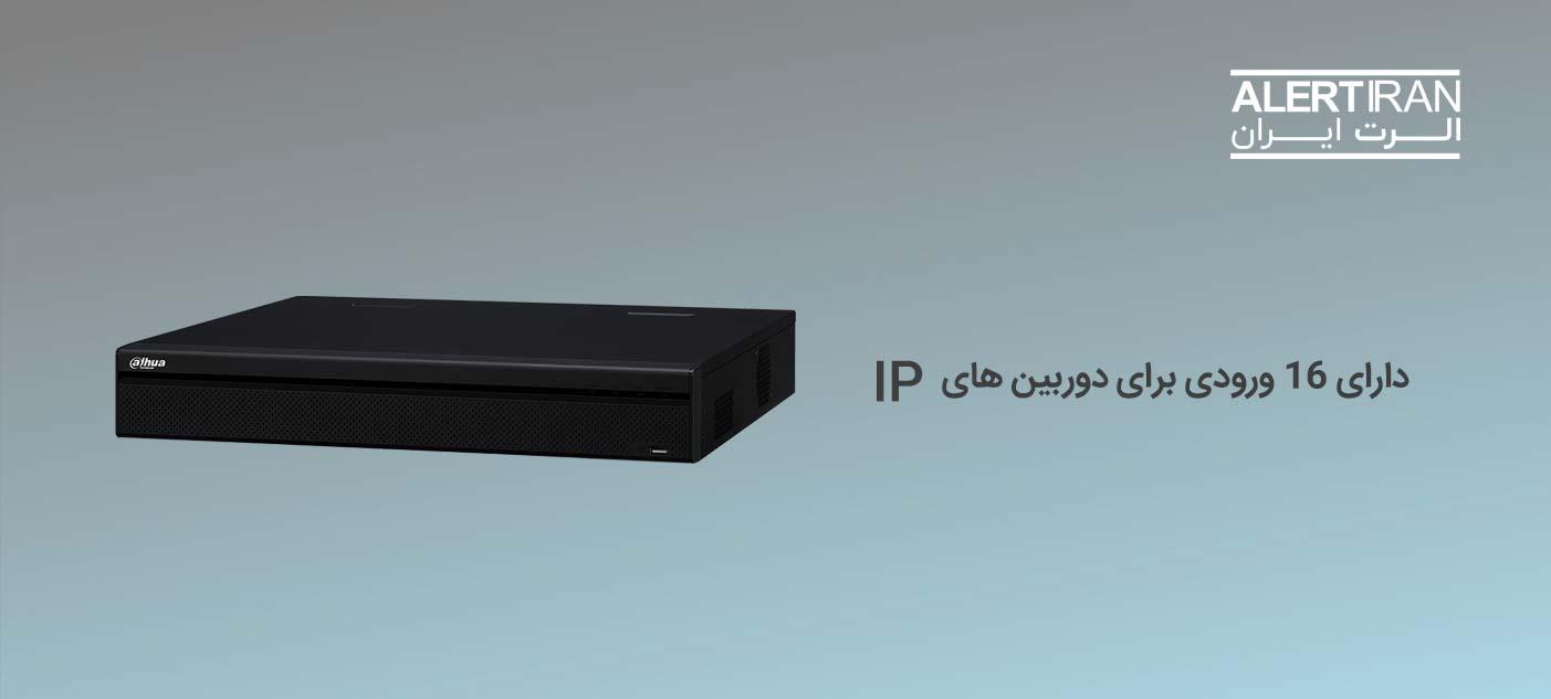 دستگاه ذخیره ساز NVR داهوا مدل DH-NVR5216-16P-4KS2