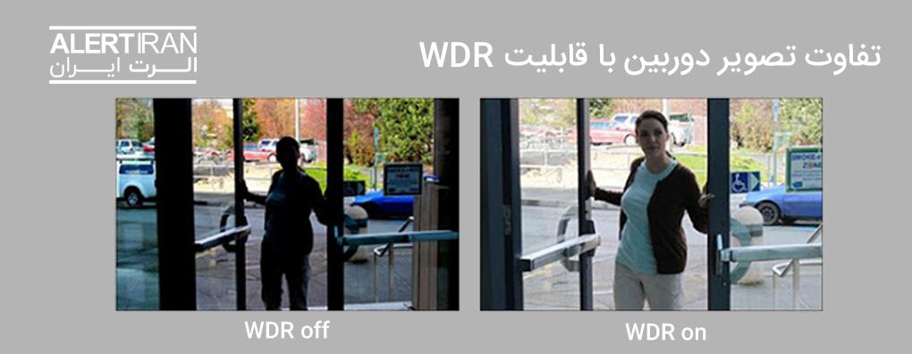 تست تصویر WDR