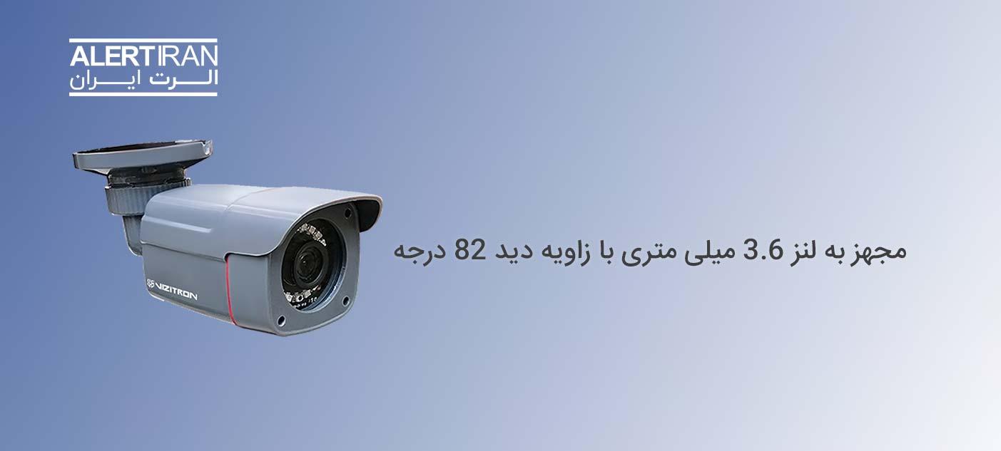 دوربین بالت ویزیترون مدل VZ-40ZF20