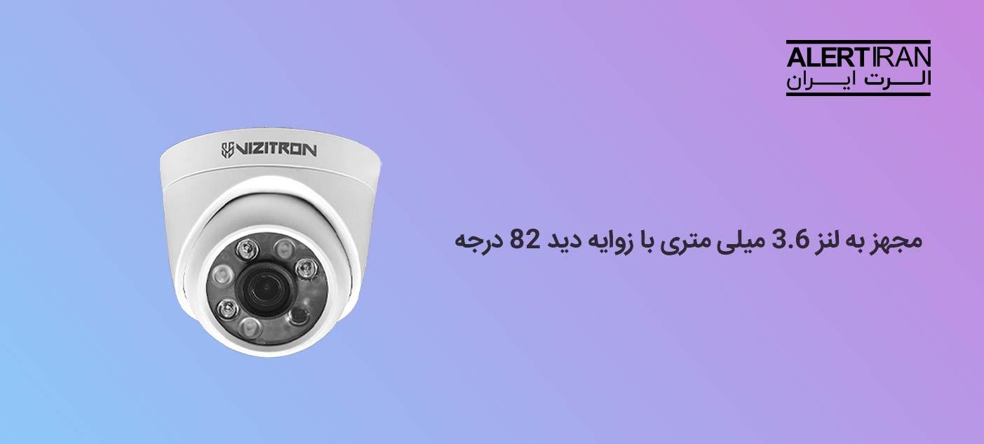 دوربین دام ویزیترون مدل VZ-68XG20