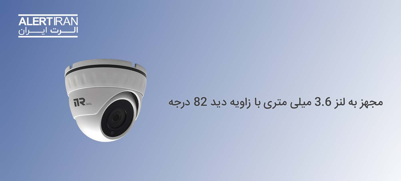 دوربین دام آی تی آر مدل ITR-IPD25PE
