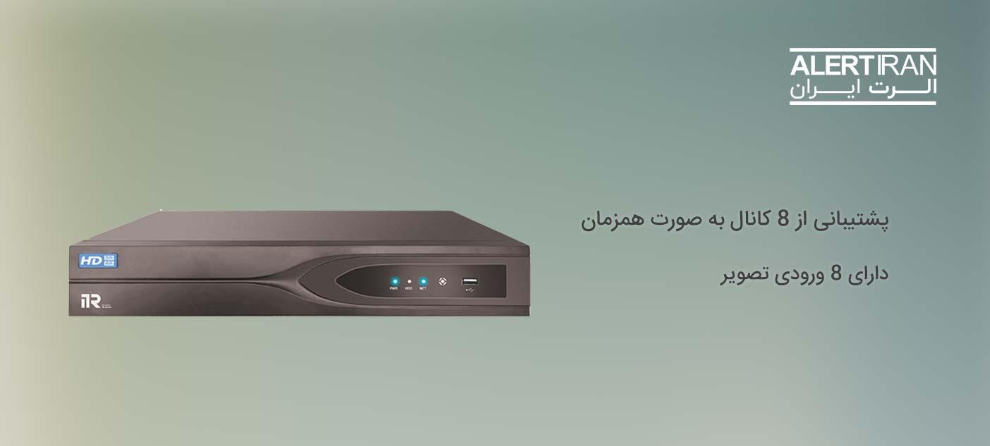 دستگاه NVR آی تی آر مدل ITR-NV5108K