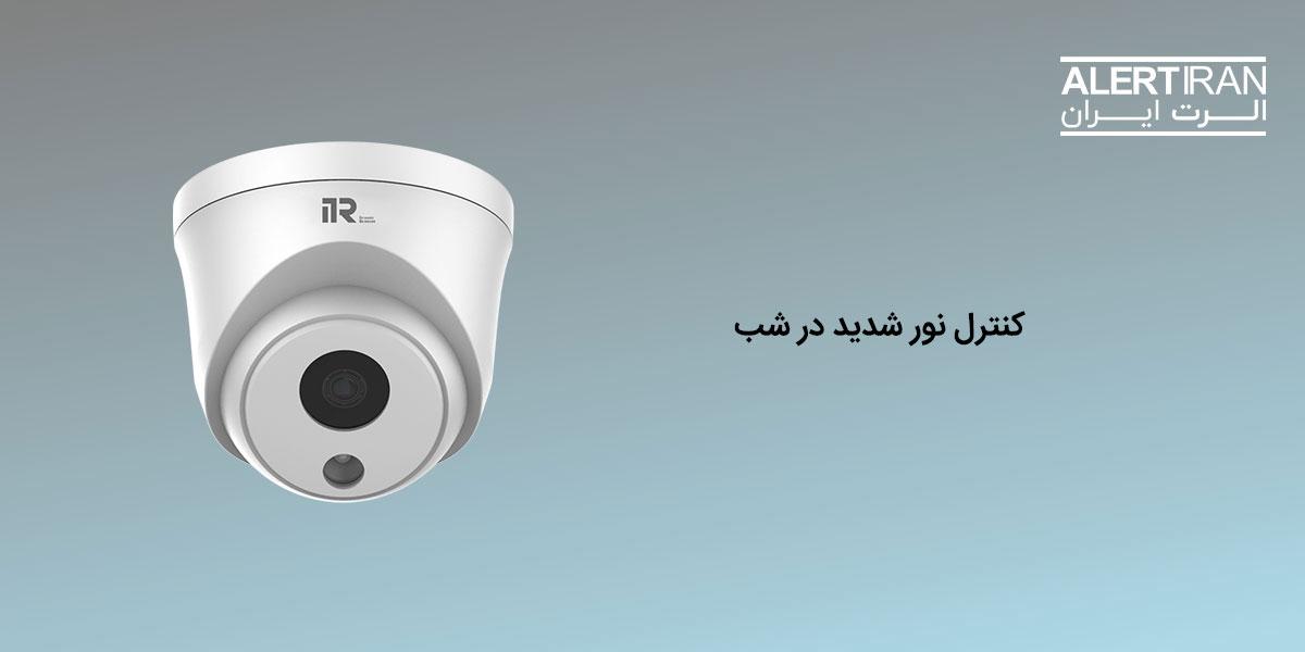 دوربین دام آی تی آر مدل ITR-IPSD445