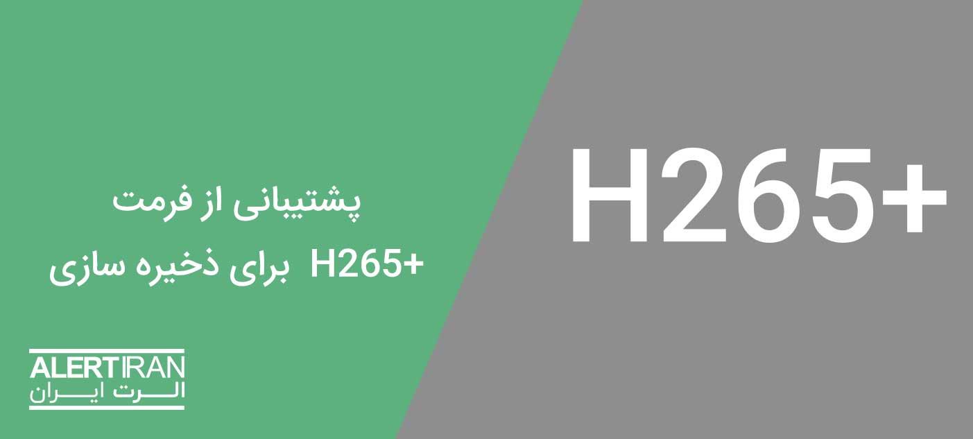 دستگاه NVR هایک ویژن مدل ds-7616ni-q2