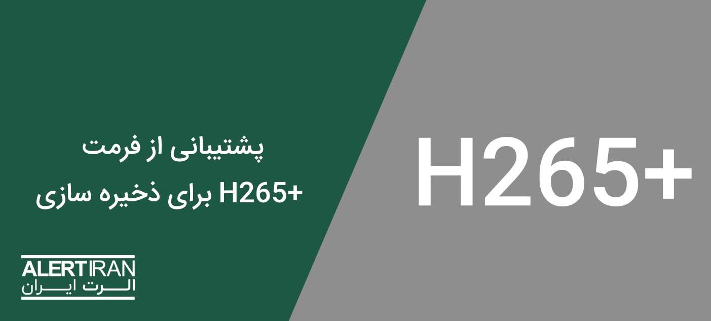 دوربین بالت هایک ویژن مدل ds-2cd2t43g0-i8