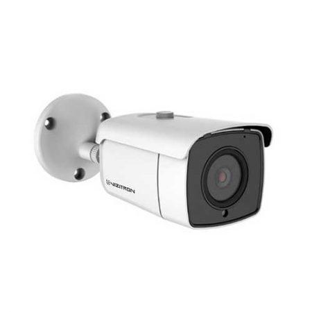 دوربین بالت ویزیترون مدل VZ-23ZE20
