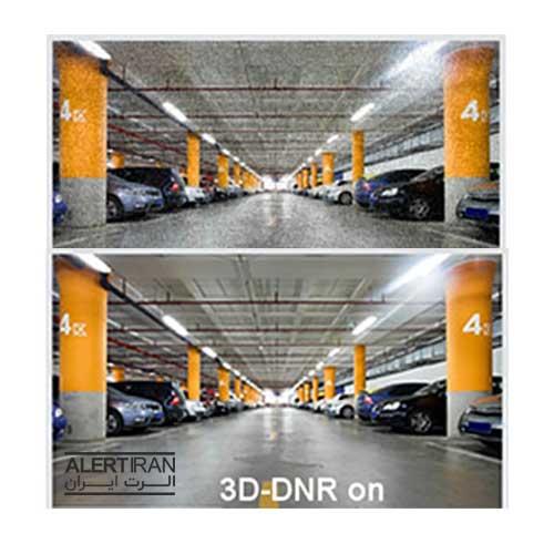 تفاوت dnr و 3d dnr